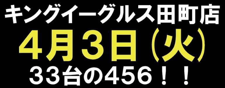 2018y03m21d_205236051
