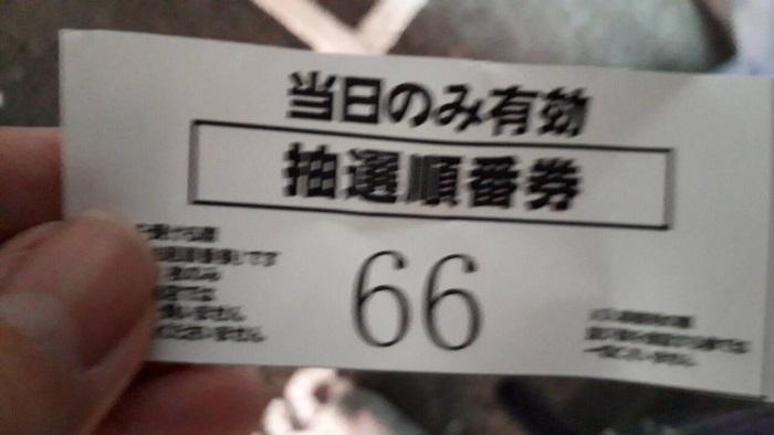 57433