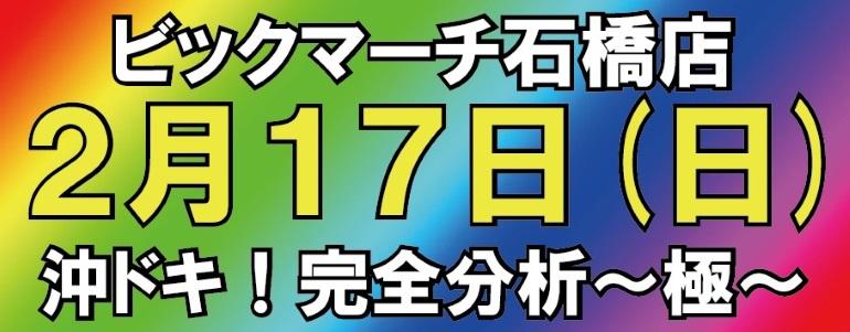 2017y04m13d_142648425